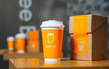 连咖啡CMO张洪基:卖咖啡all in到小程序,1个月新增用户超去年全年