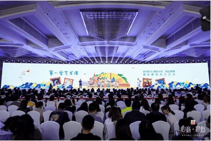 《搜狐视频如何在推出双引擎战略后打造商业模式的闭环》