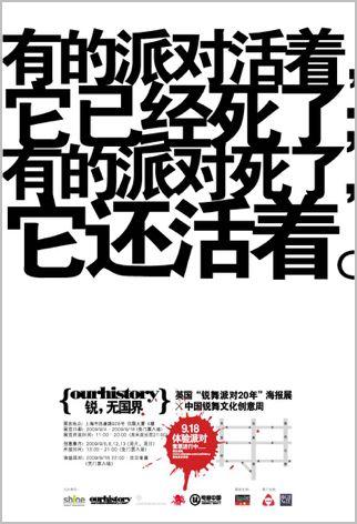 乐剑峰:20年文案进化,笨功夫,不认输