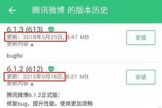 """把那个中国人的时间抢过来:抖音与微信的""""时间争夺战"""""""