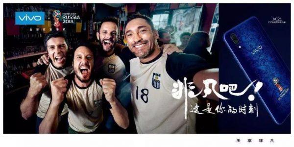 分羹世界杯营销红利, 今日头条与莱克吸尘器的市场营销闭环案例