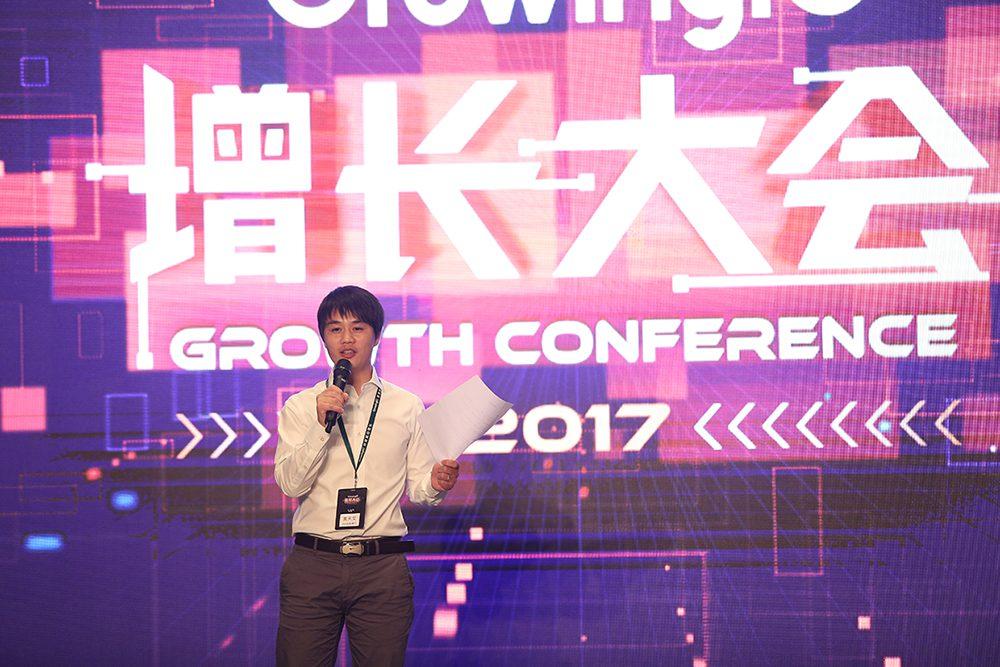 360 金融集团运营总监黄天文:驱动用户增长的 7 大要素