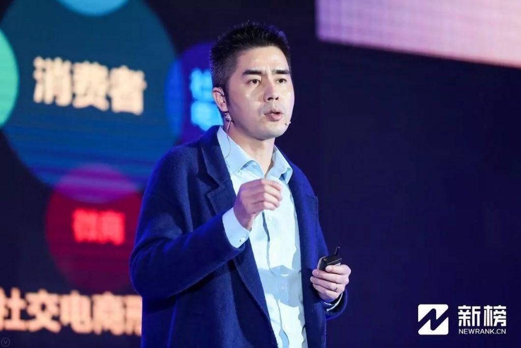 《小亚通x新榜大会|社交电商下半场:小亚通如何助力商家变现轻量化》