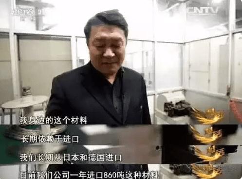 """他赢了董明珠,让中国几千年没能解决的圆珠笔有了""""中国芯""""!"""