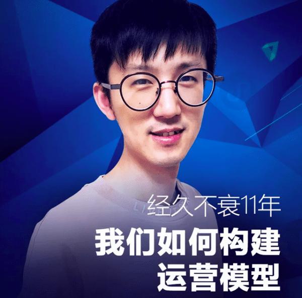 《天龙八部》主策僧夏男:11年千万用户样本的游戏化运营增长策略