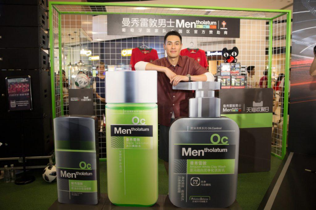 曼秀雷敦男士创新营销增长三部曲:巧借IP、世界杯、环保主题