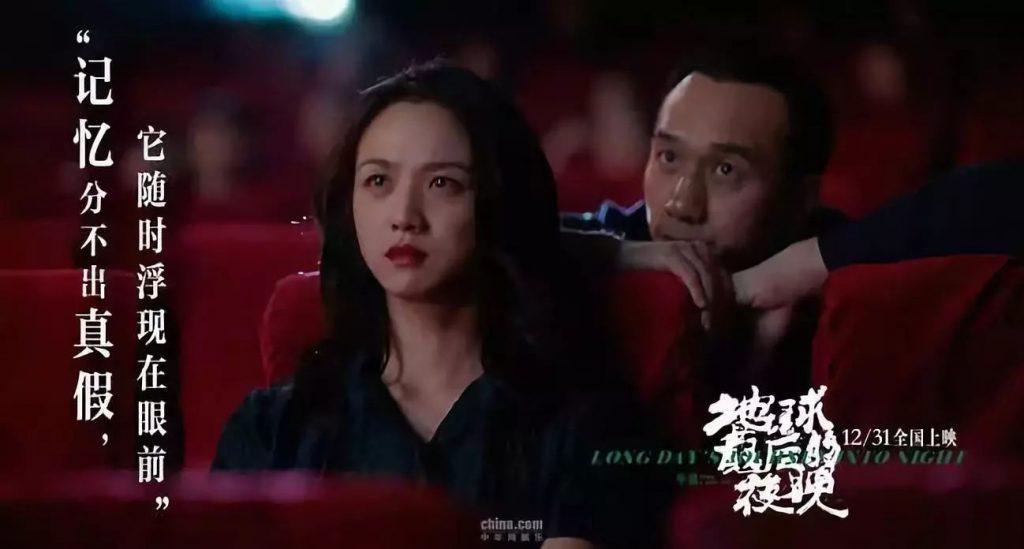 """018跨年最大骗局之《地球最后的夜晚》惨遭""""滑铁卢""""!"""""""