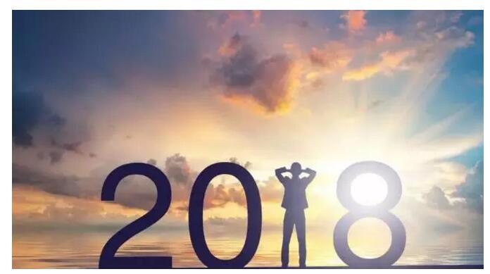 2018白酒企业年度规划必须回答的四个问题