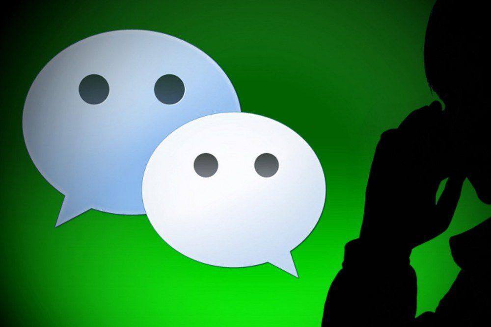 微信公众号该如何正确运营?