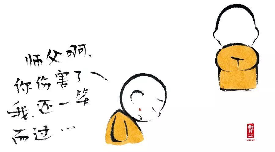 《刚剁手故宫口红,又被晨光文具新品种草》