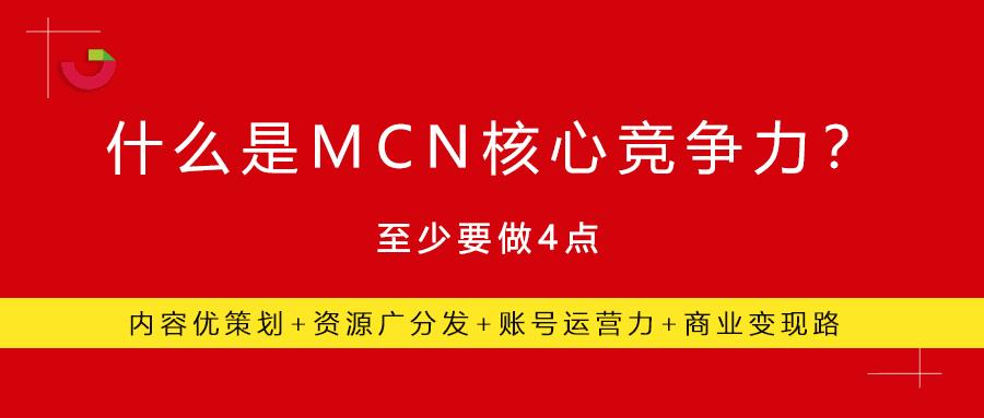 """抖音新记录:1小时涨粉100w!金牌MCN""""畅所欲言"""",20条实操干货带你入驻抖音后红利时代!"""