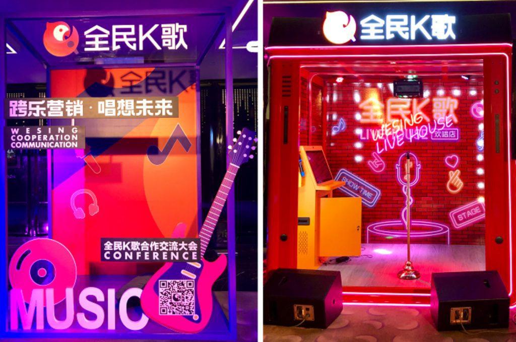 """新娱乐时代,全民K歌如何""""解锁""""品牌营销新玩法?"""