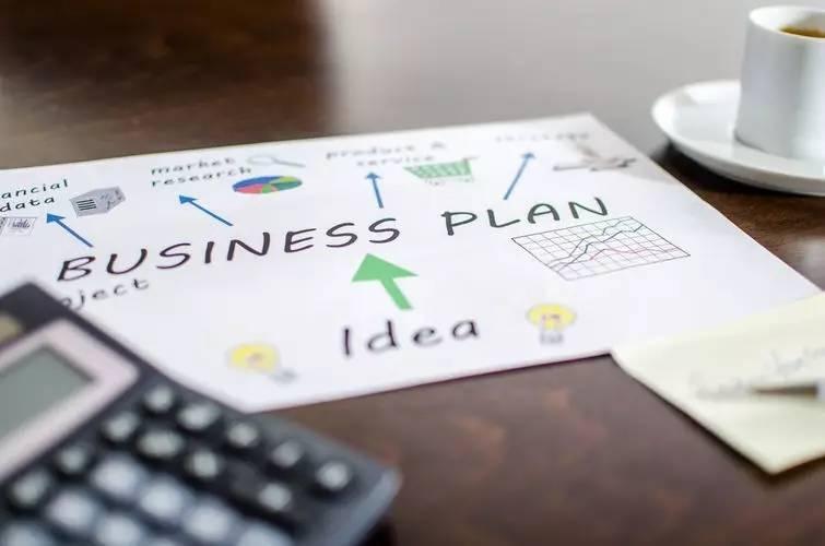 如何撰写一份投资人喜欢的商业计划书?