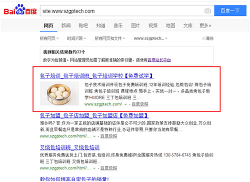 SEO独家揭秘:影响网站降权被K的七项因素 人参与   时间:2017年09月17日 06:51