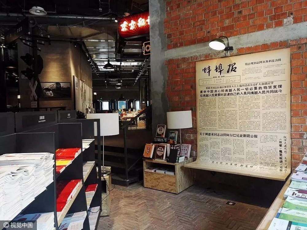从黑窑洞到时尚大House,死磕80年,中国最大书店卖的不是情怀
