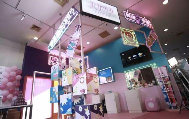 """美加净:十指纤纤布局娱乐营销,对于""""年轻化""""本土品牌有了哪些新思考? ..."""