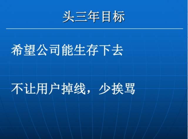 张志东:腾讯是如何成长为一家大公司的