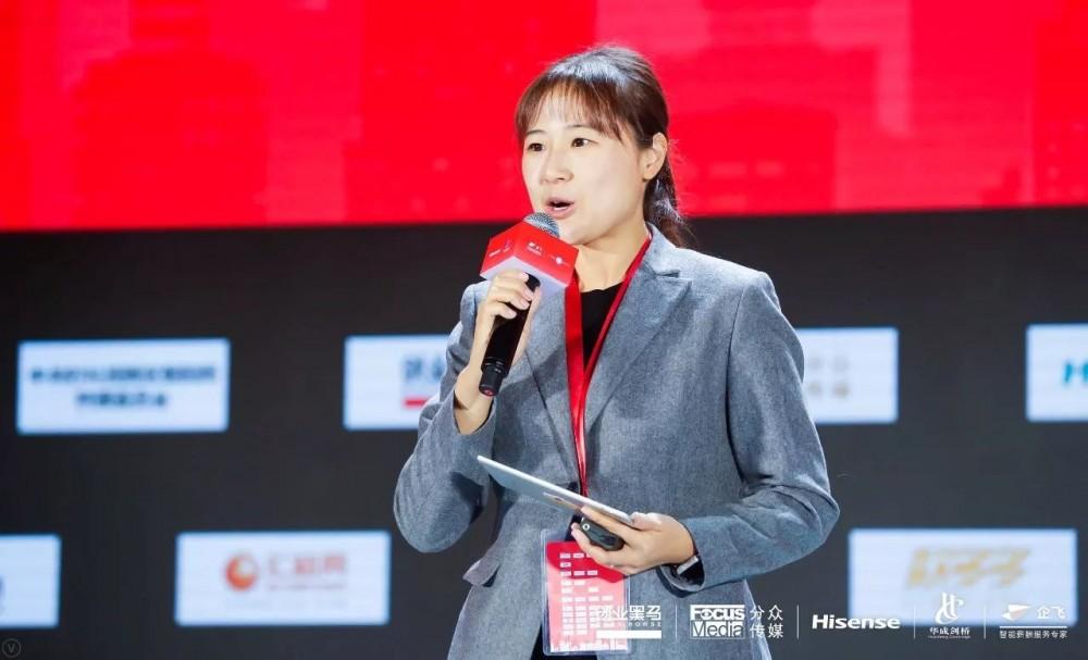 """VIPKID米雯娟:未来30年,互联网将是最好的""""学区"""""""