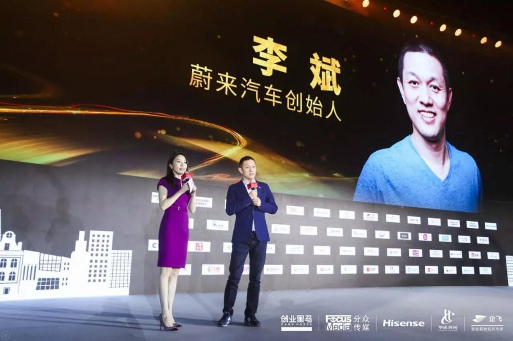 蔚来汽车李斌:智能电动汽车在中国一定是中国企业的天下