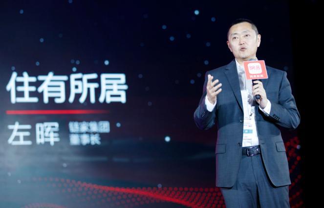 互联网巨头切入万亿租赁市场 左晖称未来北京约50%人口租房住
