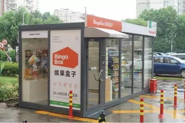 """《2017年度,搅局新零售十大""""当红炸子鸡""""》"""