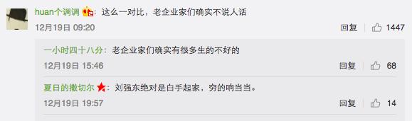 江苏最低调85后首富火了,他总结的人生只有三个字:生得好!但真相却是...