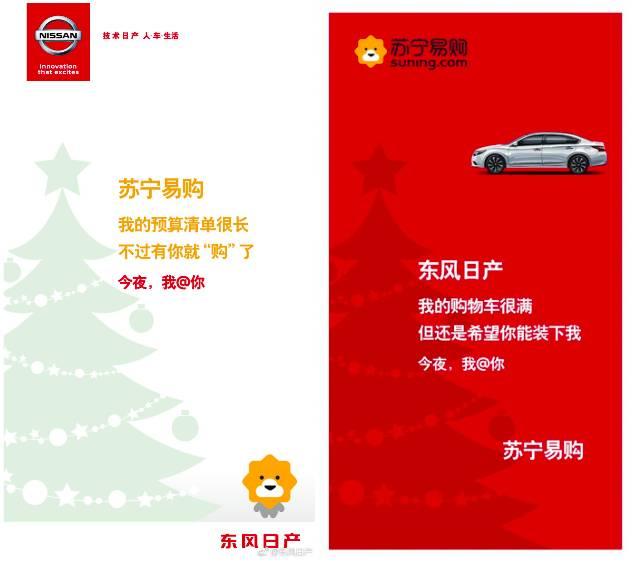 别再做借势海报了,这7个品牌的圣诞借势有意思多了!