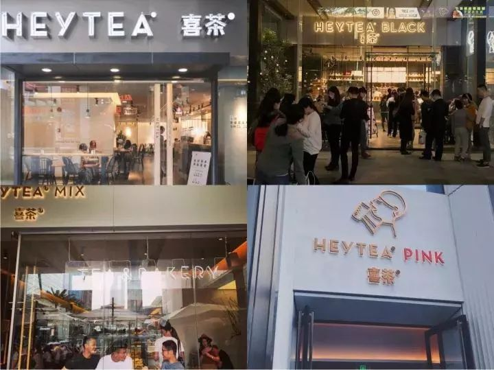 2017新店型集中爆发!星巴克、乐凯撒、喜茶是这样做的.....