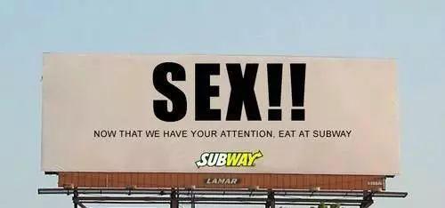 如何轻松创作出性感广告?