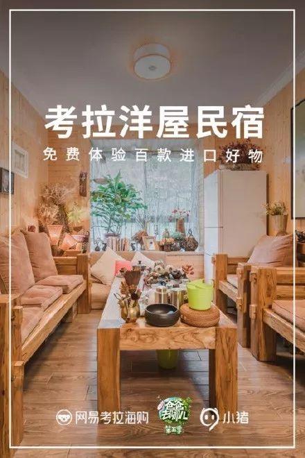 2017十大逆天跨界营销