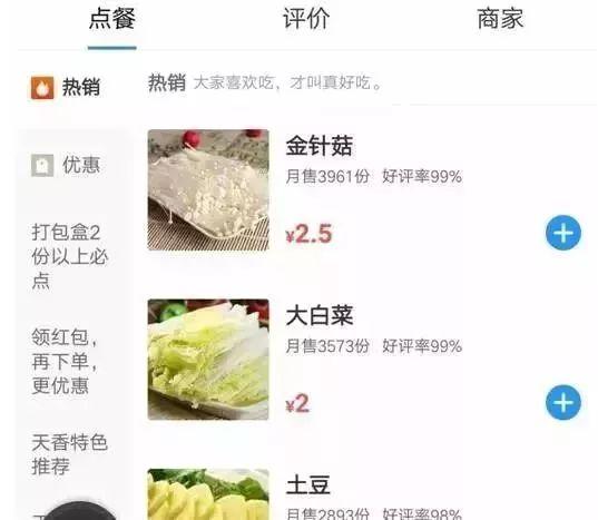 华为高管辞职卖花甲,12平小店年入千万,一年开出了47家店!