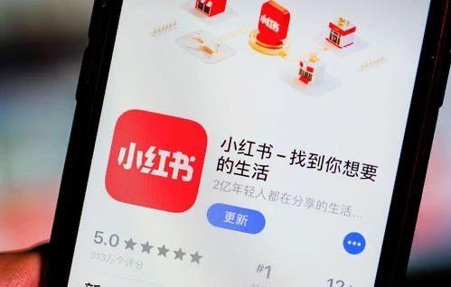 黑马君:小红书进军民宿预定市场,能否助力品牌成功出圈?