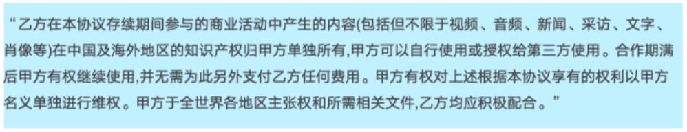 胡静:MCN机构应如何布局法律矩阵