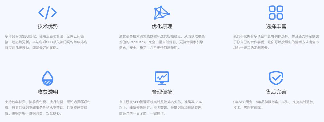 搜索引擎推广:百度/360/搜狗关键词快速排名,网站SEO优化
