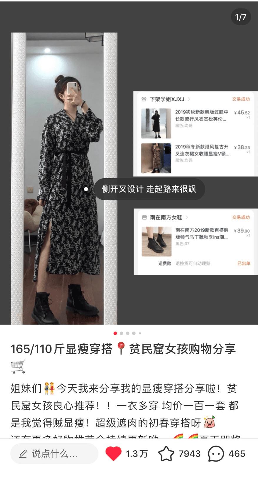 服装行业在小红书获客指南:7条标题公式、3大种草套路...|坤龙