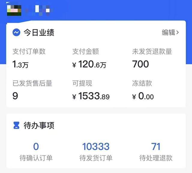 """020抖音创业自救指南(完结篇)"""""""