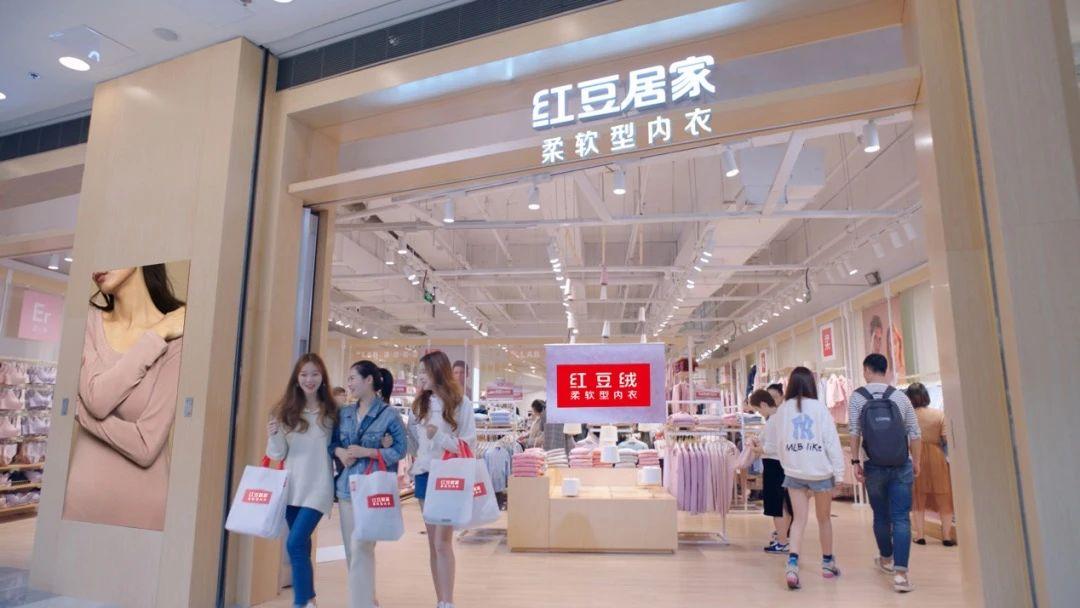 李东阳:红豆绒柔软型内衣热卖超1亿件,揭秘红豆居家的销量增长秘籍