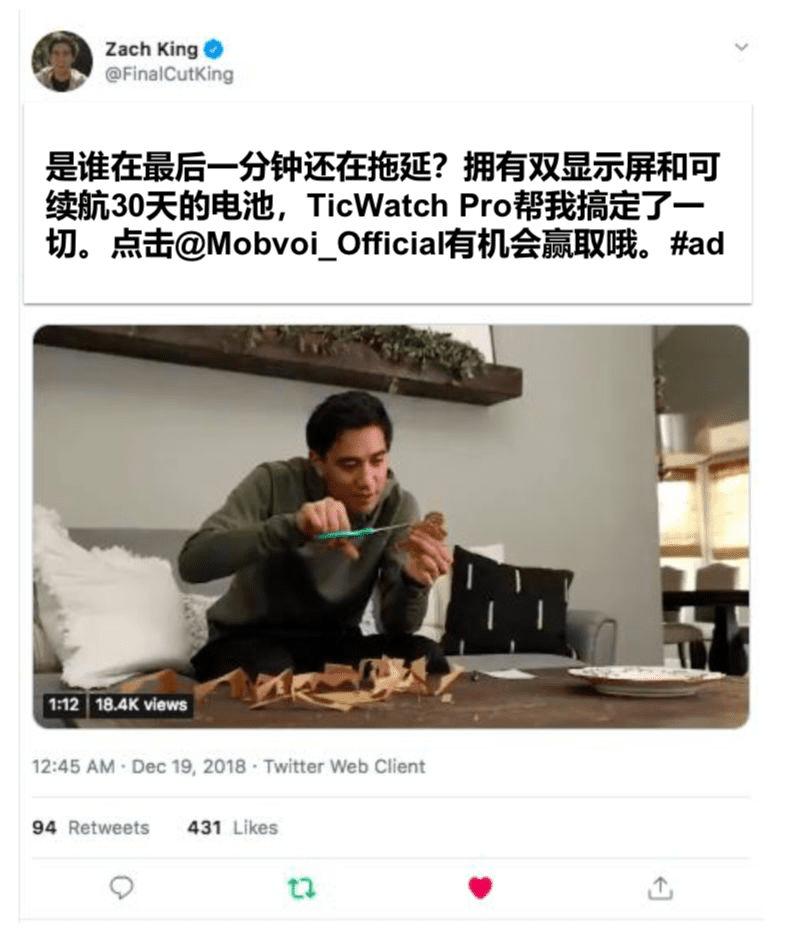 """刘亚澜:广告营销变局,""""创意""""失宠,增长凶猛"""