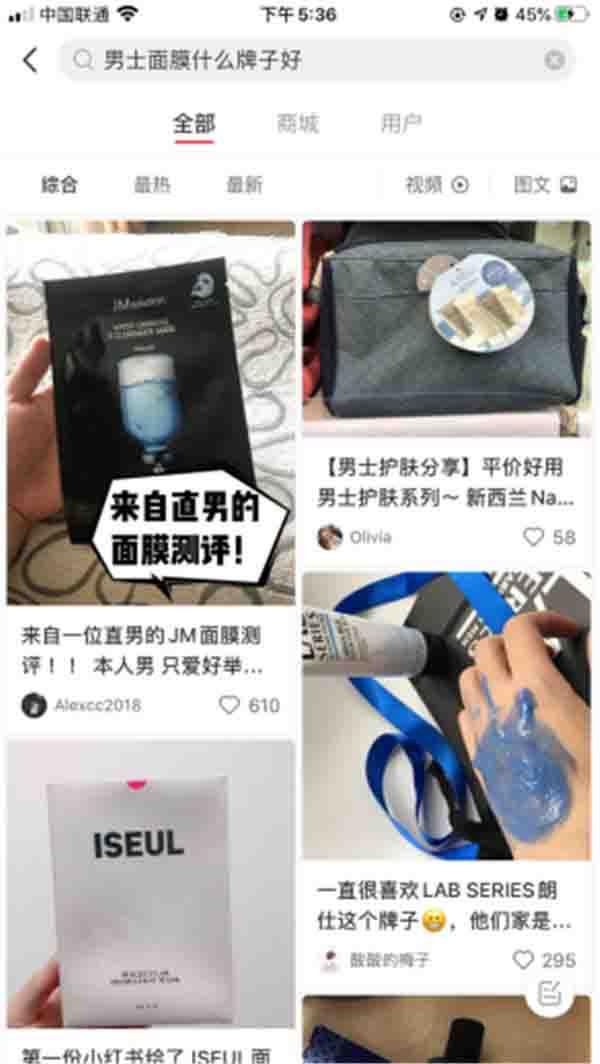互联网,网络营销,seo关键词