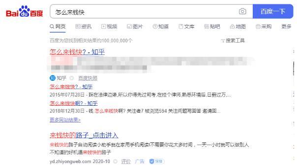 seo,关键词,搜索流量