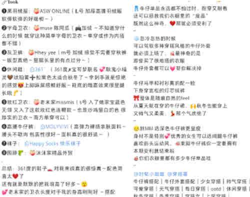 纯实操:小红书精准引流操作方案 互联网 百度 小红书 第10张图片