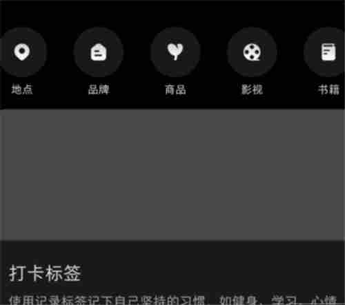纯实操:小红书精准引流操作方案 互联网 百度 小红书 第14张图片