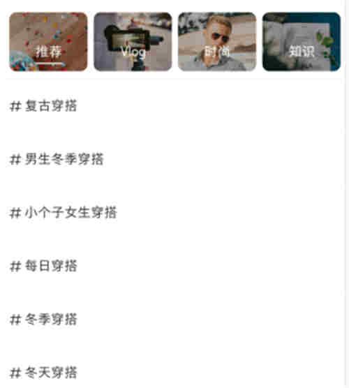 纯实操:小红书精准引流操作方案 互联网 百度 小红书 第13张图片