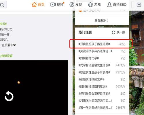 从郑爽事件分析:自媒体怎么布局热门事件关键词写作 自媒体 关键词 第5张图片