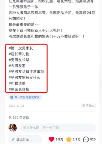 小红书笔记排名因素解析及Seo实战举例|白杨