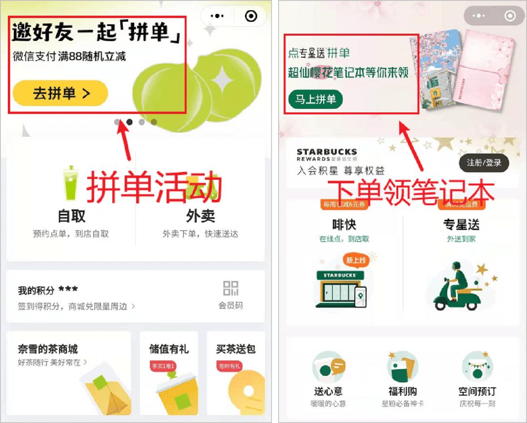 于丽言:5000字详解喜茶的私域运营方法