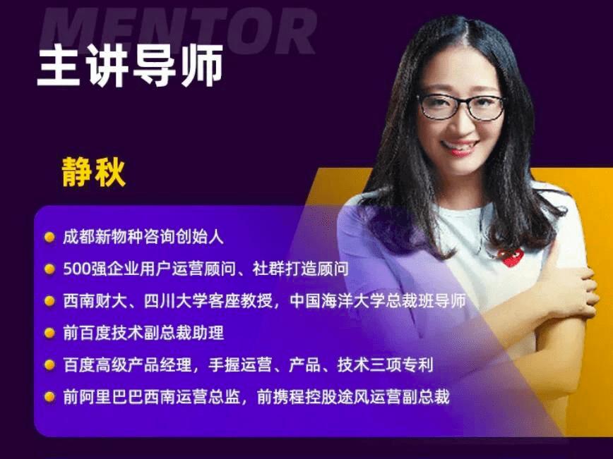 王静秋:微信群年交易额过亿,泡泡玛特/屈臣氏/尚品宅配是如何做用户运营
