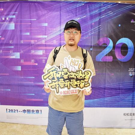 卢松松博客专访胡茬:解密程序员互联网创业历程
