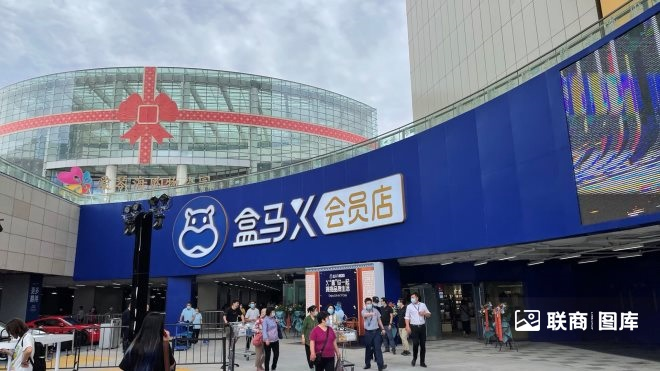 """盒马X会员店进京,开始寻找""""第二增长曲线"""""""