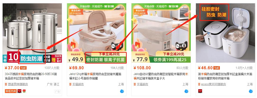 淘宝标品怎么做出差异化避免价格战,提高宝贝转化率?
